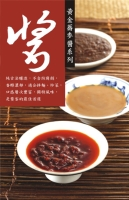 Cens.com Golden buckwheat sauce TAIWAN GOLDEN BUCKWHEAT CO., LTD.