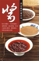 Golden buckwheat sauce