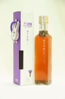 Cens.com Lavender Vinegar A-FA BIOTECH COMPANY LTD.