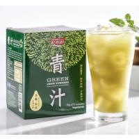 Cens.com 青汁 红布朗国际有限公司
