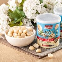 Light Roasted # 1 Macadamia Nuts