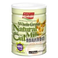 Whole Grain Natural Oat Milk