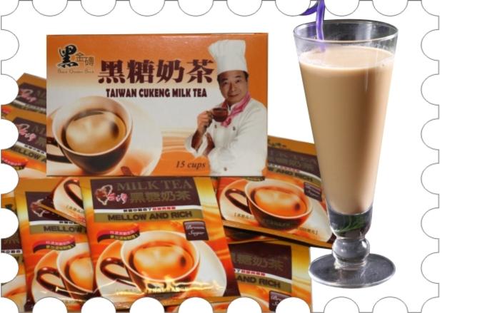 黑金磚黑糖奶茶