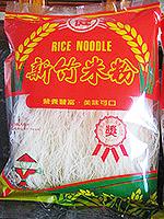 Chien - Hsinchu rice noodle