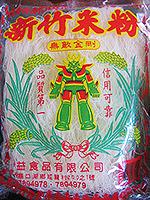 Chien - Incomparable robot hsinchu rice noodle