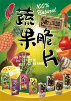 Comprehensive Fruit Chips