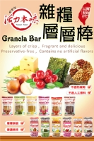 Cens.com granola bar YI ZHAO ZHUANG CO., LTD.