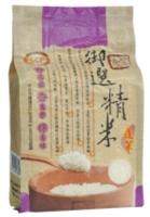 Superior Quality White Rice (Short Grain)