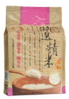 Superior Quality White Rice (Long Grain)