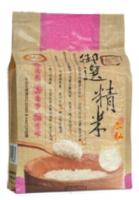 Superior Quality White Rice (Long Grain)