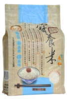 Ideal Mixed Rice (Long Grain)