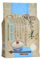 Ideal Mixed Rice (Long Grain)