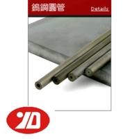 Cens.com Carbide YUAN TENG ENTERPRISE CO., LTD.