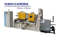 Hot Chamber Pressure Die Casting Machines  60tons-315tons