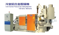Cold Chamber Pressure Die Casting Machines  100tons-900tons