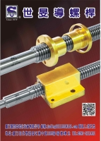 Cens.com Lead Screw , ACME SHYH MIN MACHINERY INDUSTRIES CO., LTD.