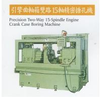 引擎曲軸箱雙路15軸精密搪孔機