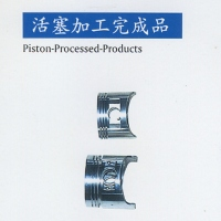 Finished pistons