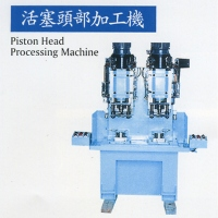 Piston head processing machine