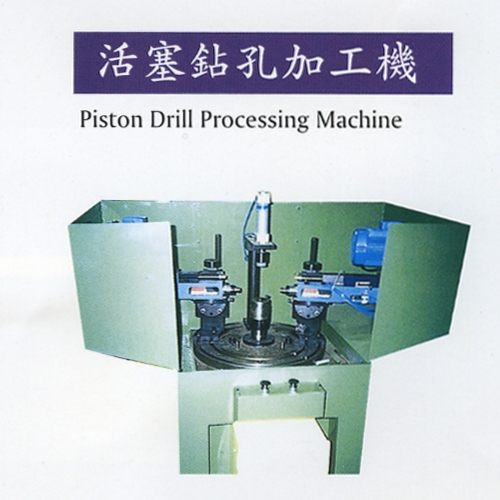 Piston drilling machine