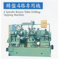Dedicated 4-way rotary-table-type machine