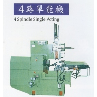 Four-way single-function machine