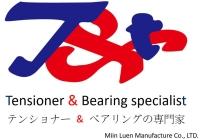 T&t(Tensioner & Bearing Specialist) ,T&t Auto Parts, Miin Luen Manufacture,Miin luen Auto Parts, ML