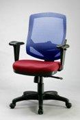 Mesh chair Manger chair