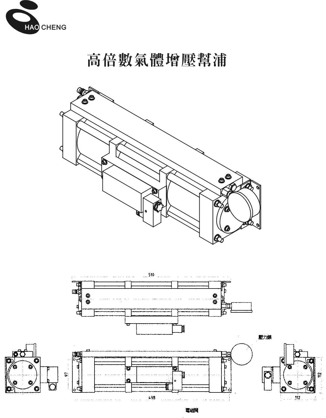 Pneumatic pressure-booster pumps