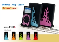 Cens.com Jelly ZIYA TECH CO., LTD.