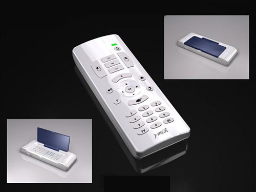 空中语音键盘-体感遥控器