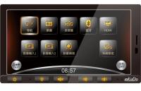Multi-Media/Navigation System