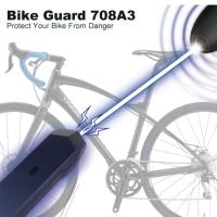 自行车双向无线警报器