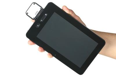 Docking Scanner for Smart Phone / Tablet