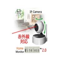 Cens.com HomeMonitor Wireless2.0 HONESTECH TECHNOLOGY TAIWAN CORP.