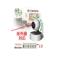 HomeMonitor Wireless2.0