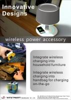 無線充電平台設計