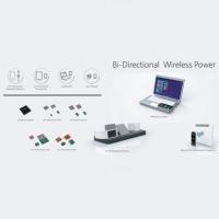 Bi-Directional Wireless Power