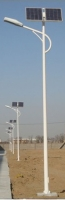 40W Solar Street Light , Height: 7M