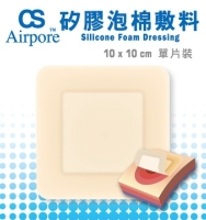 Cens.com Chensin Silicone Wound Dressing (Border) CHEN SIN PACKING INDUSTRY CO., LTD.