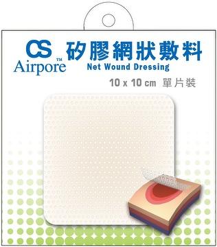 矽膠網狀敷料