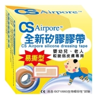 Cens.com CS Airpore Silicone DREssing (Easy Tear(PE) CHEN SIN PACKING INDUSTRY CO., LTD.