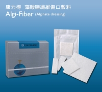 "Cens.com ""Coreleader"" Alginate Fiber Wound Dressing(Sterile) CORELEADER BIOTECH CO., LTD."