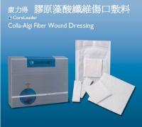 """""""Coreleader"""" Colla-Algi Fiber Wound Dressing(Sterile)"""