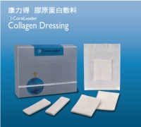 """Coreleader"" Collagen Dressing"