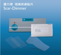 """CoreLeader"" Scar-Care Sheeting (Sterile)"