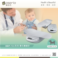 BBP-703W Baby Scale