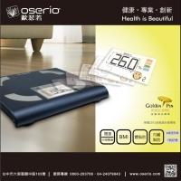 oserio FFP-330 體脂計