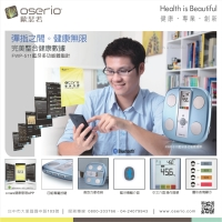 oserio FWP-511 Smart BodyFat Monitor