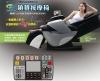 Smart massage chair